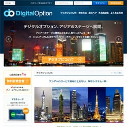 digitaloption