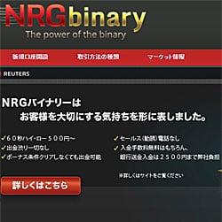 NRG binary