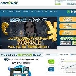 Option Rally