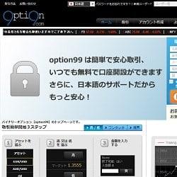 Option99