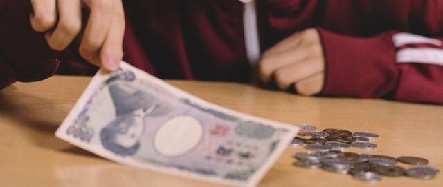1,000円から始められる海外バイナリーオプション