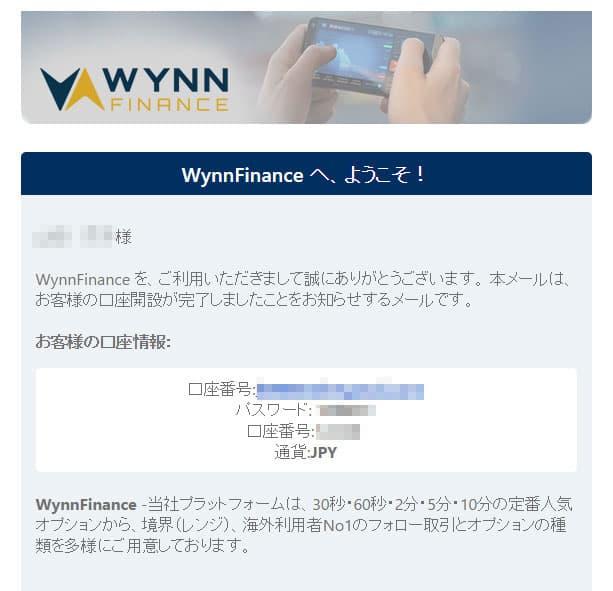 Wynn Finance Open Acount