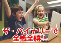 紗綾完全勝利!初の自力で全戦全勝!