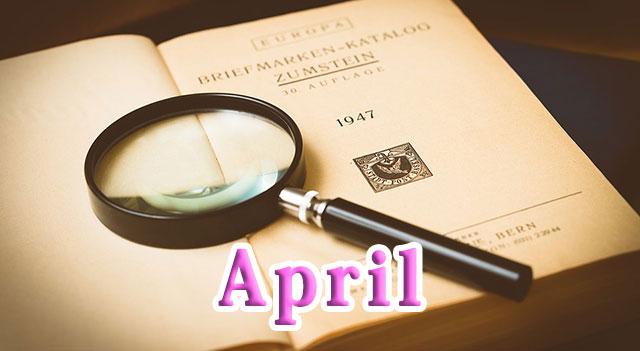 4月の経済指標