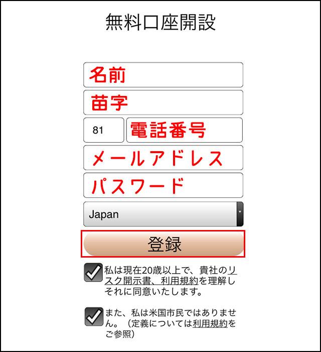 オプションビット_登録手順
