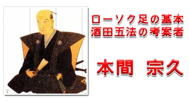 ローソク足_酒田五法