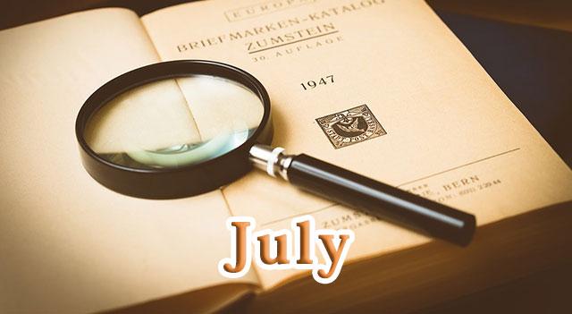 7月経済指標