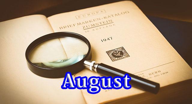 8月の為替予想