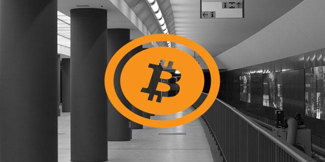 ビットコインのメリットデメリット