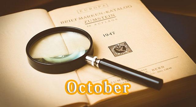 10月経済指標
