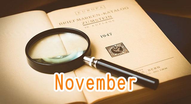 11月経済指標