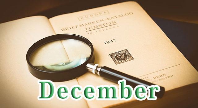 12月の経済指標