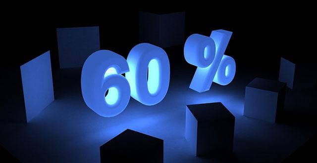 60%は重要!