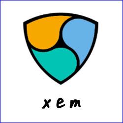 XEM/NEM(ネム)