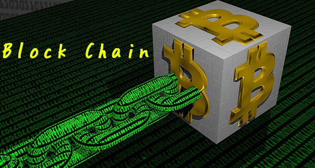 ブロックチェーンとは何か?