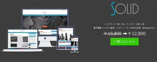 バイナリーオプション攻略サイトで提供されている