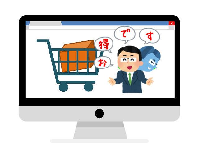 投資分析ツール等のコンピュータソフトウェアの販売