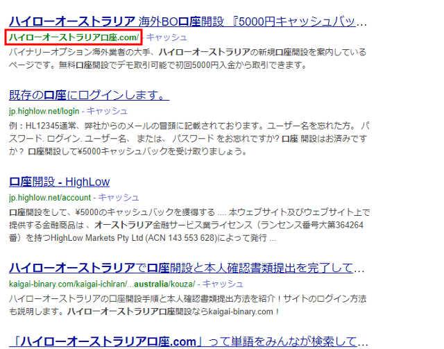 口座.com